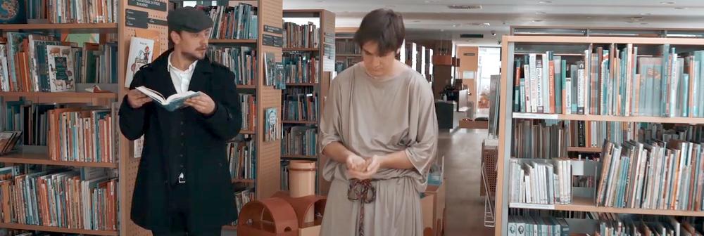 Vesolje zakladov ali kje je Knjižko?